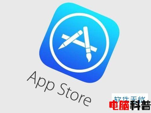 为什么苹果app store下载不了东西