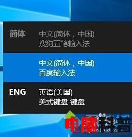 win10电脑输入法正常但是打不出汉字状态栏没有中文