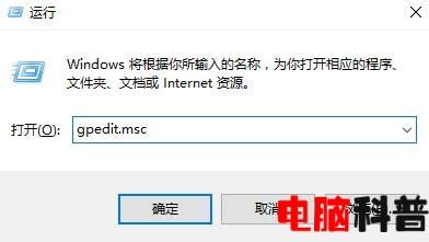 win10本地用户和组此管理单元不能用于这一版本windows 10