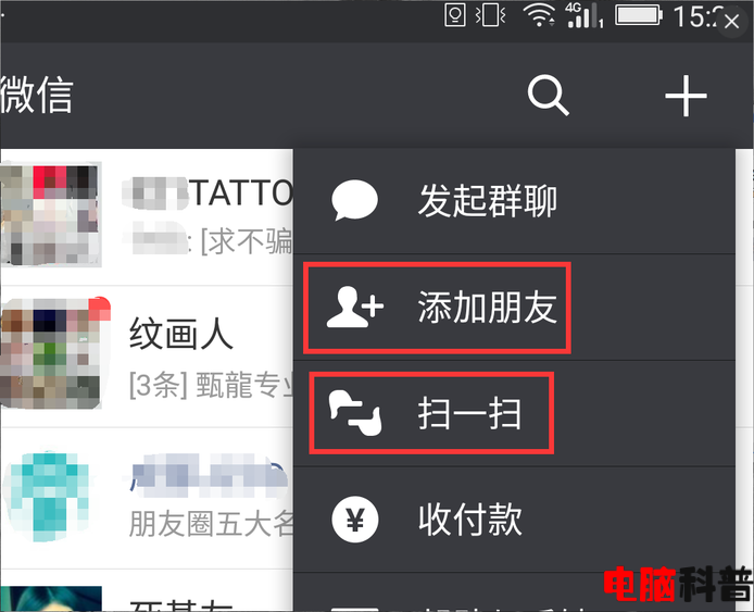 微信加好友显示对方账号异常 无法添加好友怎么回事啊