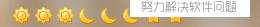 手机QQ登录一天加速等级