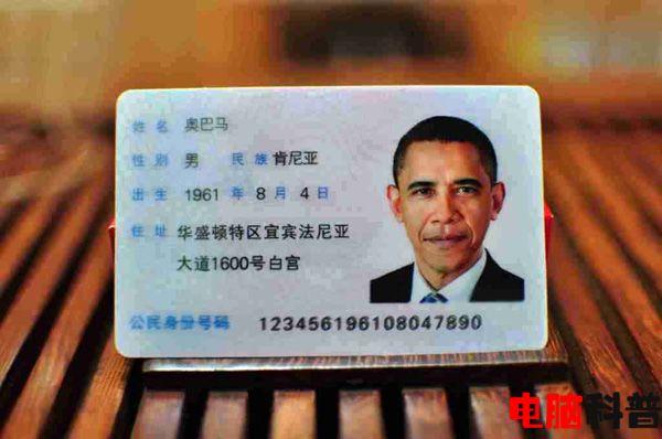 excel输入身份证号码