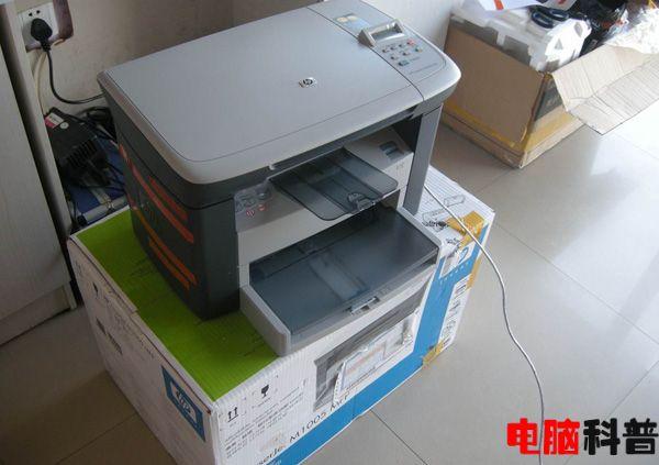 HP M1005打印机恢复出厂设置步骤
