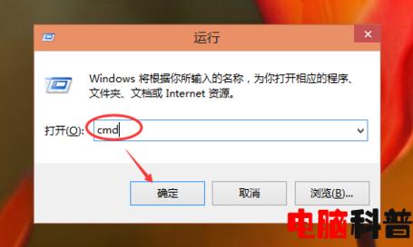 Win10怎么查IP地址 Win10查看本机IP方法