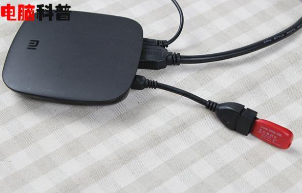 小米盒子连接电脑教程