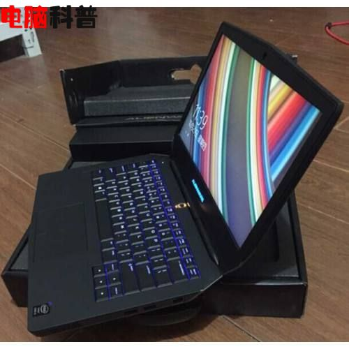 笔记本电脑闪屏怎么解决