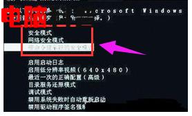 电脑中毒了怎么办,详细教您解决电脑中毒的处理图文