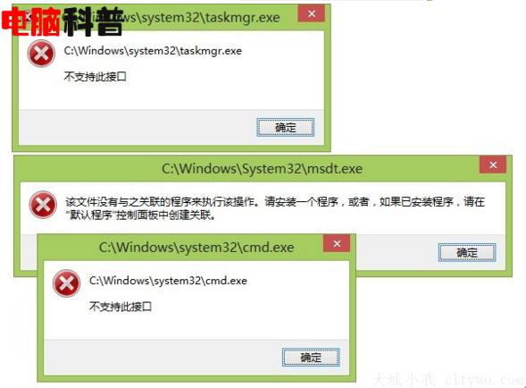 win10 提示explorer.exe不支持此接口的解决方法