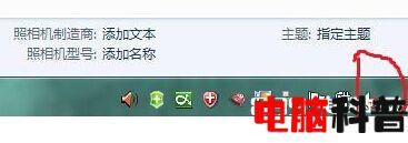 Windows7音频服务未运行小喇叭显示红叉叉的解决办法