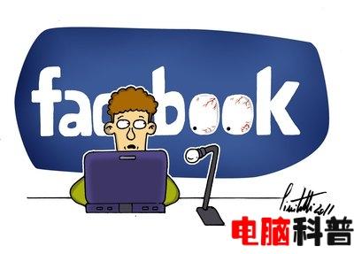 到底是谁搞坏了Facebook?服务器遭遇今年第三次全球性宕机