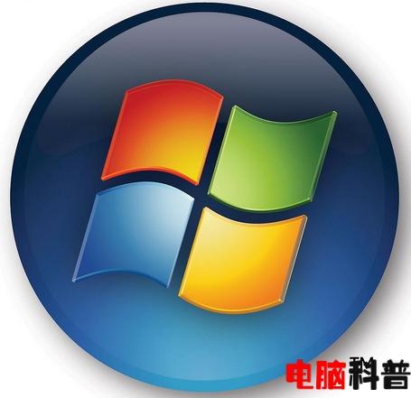 微软第三季度营收306亿美元,净利润同比增19%