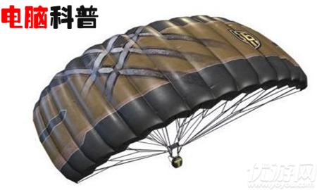 刺激战场S6赛季降落伞怎么得 刺激战场S6赛季降落伞获得攻略