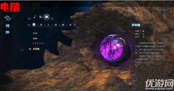 古剑奇谭3研究材料有哪些 古剑奇谭3全新物品研究材料详解汇总