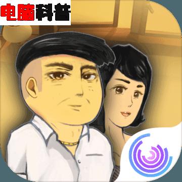中国式家长在银河的那一年作文怎么写 在银河的那一年作文写法攻略