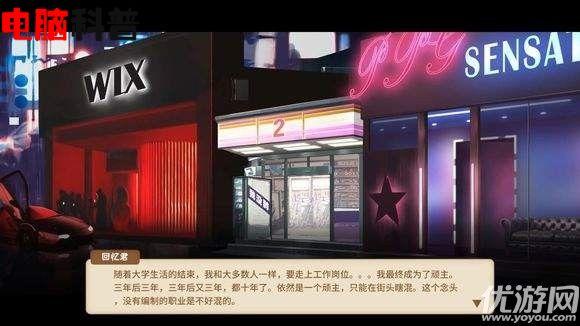 中国式家长话事人结局是什么 中国式家长话事人结局介绍