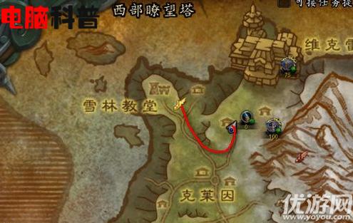 魔兽世界8.0女巫成群世界任务怎么做 女巫成群世界任务玩法攻略