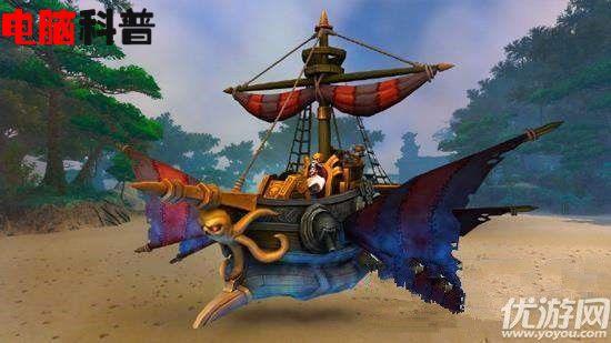 魔兽世界8.0海盗日惊魂号坐骑怎么获得 海盗日惊魂号坐骑获得方法介绍