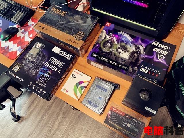 4000元组装锐龙高性价比游戏电脑,16线程处理器配588显卡!