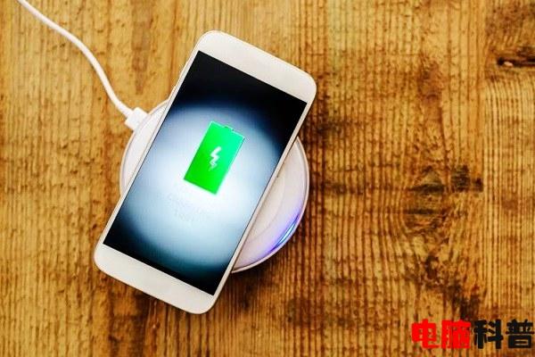 智能手机如何正确充电?小编教你手机充电正确使用方法