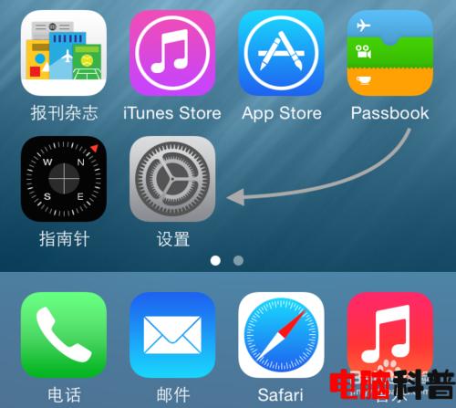 iphone6 plus打开app store空白怎么办? 苹果6 plus app store打开空白解决方法