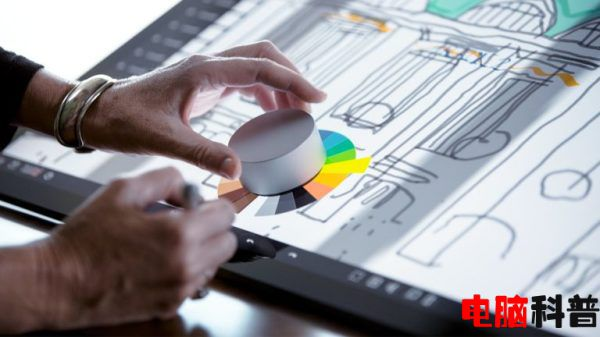 微软一体机专供配件Surface Dial 大幅提升工作效率