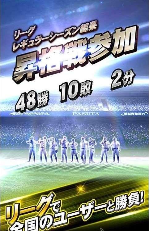 职棒野球魂A