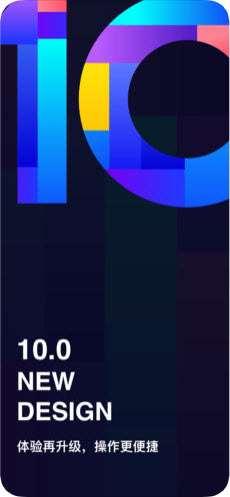 百度网盘无限5分钟加速版