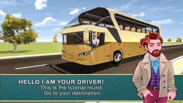 旅游巴士司机2019