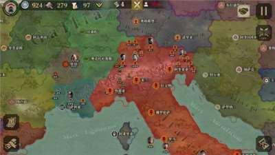 大征服者罗马最新测试版