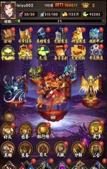魔法之门无限金币版