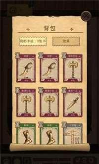 魔法之剑起源破解版