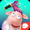 羊羊理发师 V1.0.0 安卓版