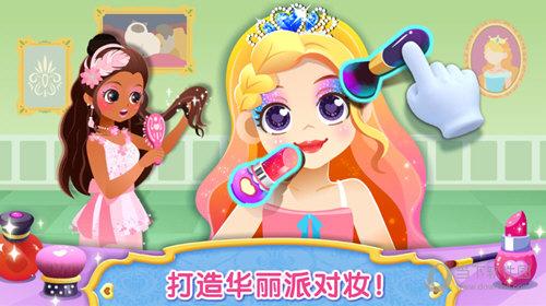 时尚小公主游戏