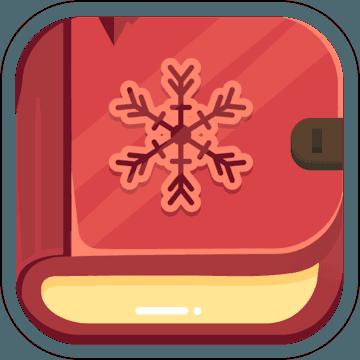 我的冬季相簿