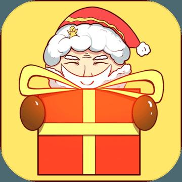 圣诞老人的使命