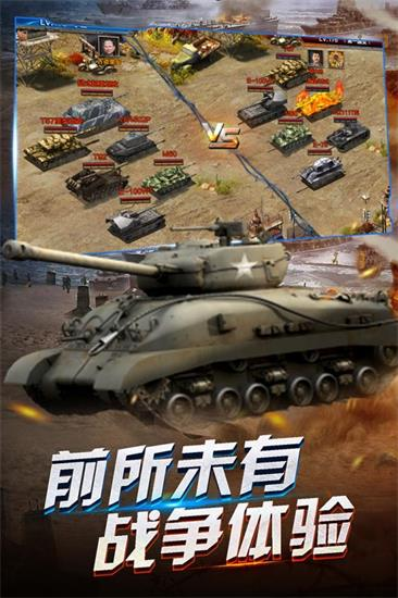 坦克二战1939