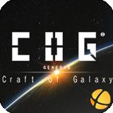 Craft of Galaxy