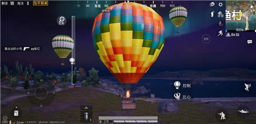 和平精英热气球怎么控制 和平精英热气球怎么操作