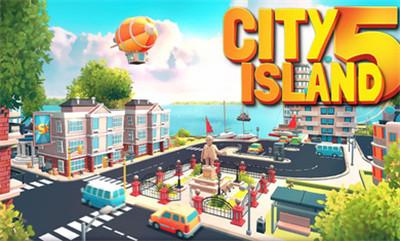 城市岛屿5情人节版