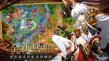 梦幻模拟战全新资料片