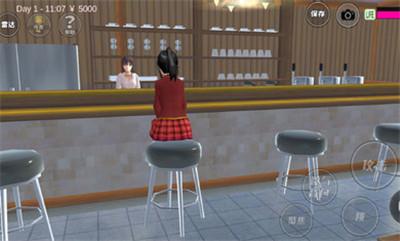 樱花校园模拟器2020