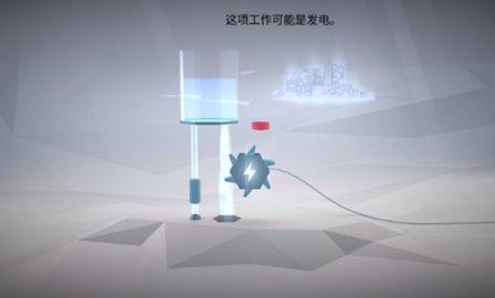 虚拟科学中心汉化版