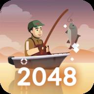 2048钓鱼无限金币