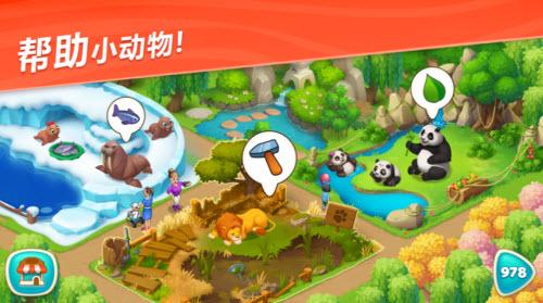 妙趣动物园