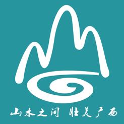 广西游直通车