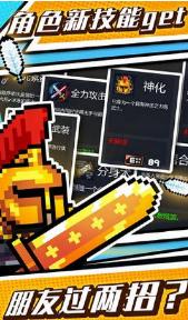 元气骑士2.5.1最新版