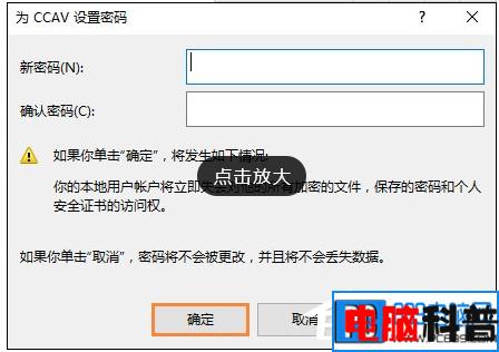 win10开机密码取消要怎么做?