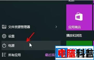 升级win10后C盘的系统windows.old怎么删除