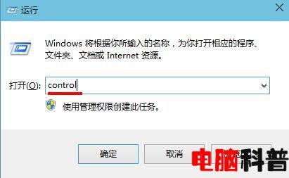 怎样关闭win10系统的windows defender防护软件