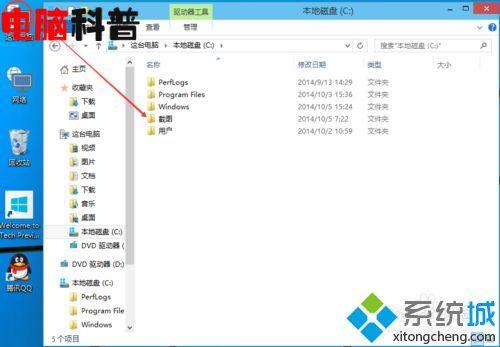 w10怎么设置共享文件_w10设置共享文件的具体步骤
